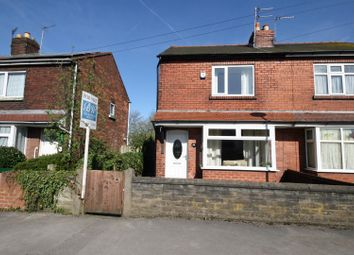 Thumbnail 2 bed semi-detached house for sale in Welbourne, Skelmersdale