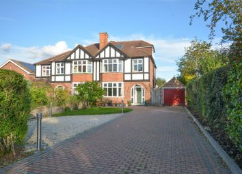 Thumbnail 5 bed semi-detached house for sale in Nottingham Road, Keyworth, Nottingham