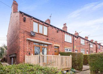 Thumbnail 2 bed end terrace house for sale in Jason Terrace, Birstall, Batley