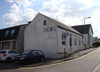 Thumbnail 1 bed flat to rent in Stewart Street, Milngavie