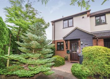 Thumbnail 2 bed end terrace house for sale in Woodpecker Way, East Hunsbury, Northampton
