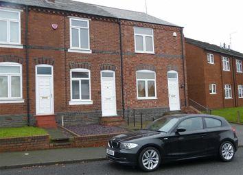 Thumbnail 2 bedroom terraced house for sale in Birch Lane, Oldbury, West Midlands