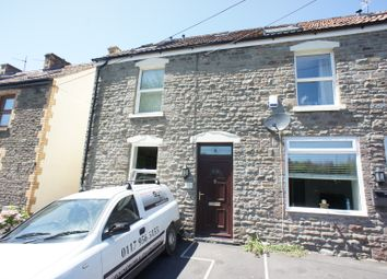 Thumbnail Room to rent in Camp View, Winterbourne Down, Bristol