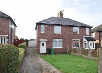 Thumbnail 2 bed semi-detached house for sale in Barnfield Road, Halesowen, West Midlands