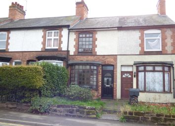 Thumbnail 2 bed terraced house to rent in Finstall Road, Aston Fields, Bromsgrove