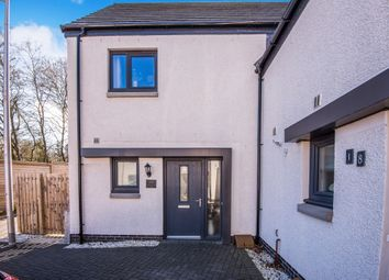 Thumbnail 2 bed end terrace house for sale in Citizen Jaffray Court, Cambusbarron, Stirling