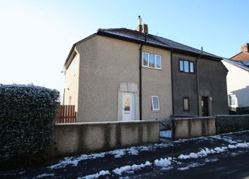 Thumbnail 2 bedroom semi-detached house for sale in Jamieson Gardens, Tillicoultry