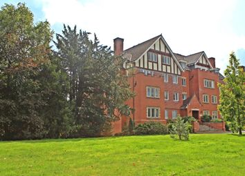 Thumbnail 2 bed flat for sale in Seymour House, Warwick Road, Coventry