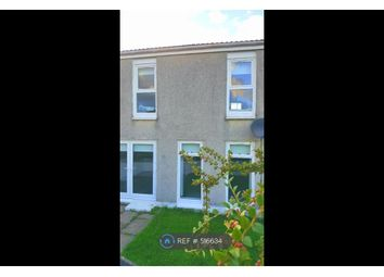 Thumbnail 3 bedroom end terrace house to rent in West Drive, Airdrie
