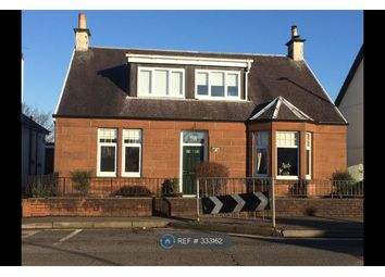 Thumbnail 4 bed detached house to rent in Garnock View, Kilwinning