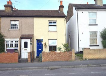 Thumbnail 2 bed end terrace house for sale in Oakhill Road, Sutton