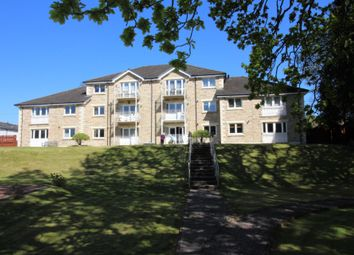 Thumbnail 2 bedroom flat to rent in 1 Lennoxbank House, Balloch