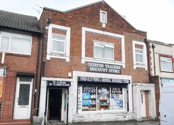 Thumbnail Commercial property for sale in 22/22A & 24 Front Street, Chirton, North Shields