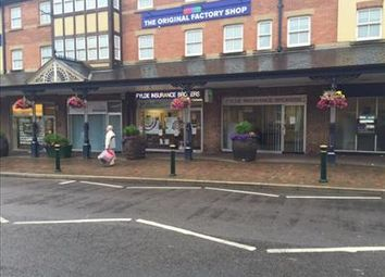 Thumbnail Retail premises to let in 35-37, Poulton Street, Kirkham