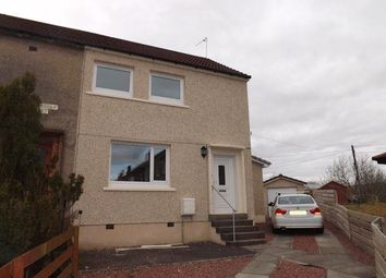 Thumbnail 2 bed end terrace house to rent in Dovecastle Drive, Strathaven