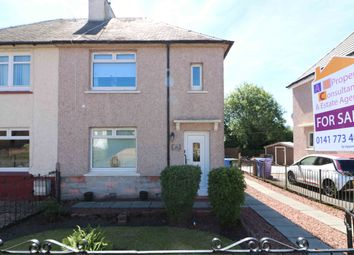 Thumbnail 1 bed semi-detached house for sale in Gardenside Crescent, Carmyle