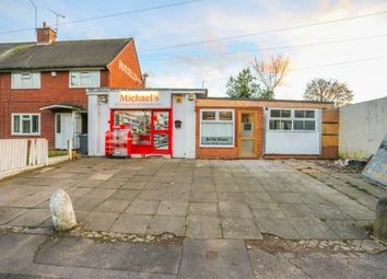 Thumbnail Commercial property for sale in Merritts Brook Lane, Birmingham