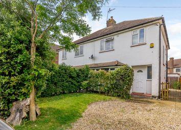 3 bed semi-detached house for sale in Saffron Platt, Guildford, Surrey GU2