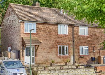 Thumbnail 3 bed end terrace house for sale in Burleigh Road, Hertford