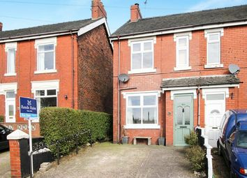 Bull Lane, Brindley Ford, Stoke-On-Trent, Staffordshire ST8. 2 bed semi-detached house for sale