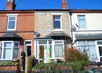 Thumbnail 2 bedroom terraced house for sale in South Road, Erdington