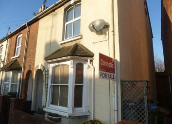 Thumbnail 2 bed end terrace house for sale in Cambridge Street, Aylesbury