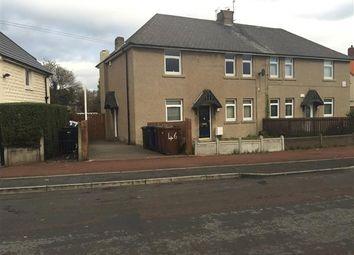 Thumbnail 2 bedroom flat for sale in Crawford Terrace, Walker, Newcastle Upon Tyne