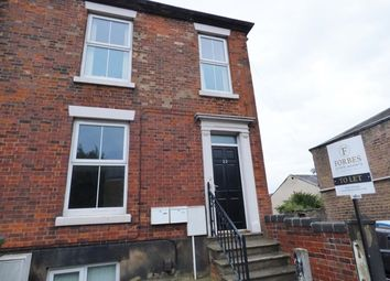 Thumbnail 1 bed flat to rent in Park Road, Chorley, Lancashire PR7, Lovely Apartment To Let