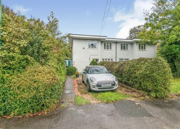 2 bed maisonette for sale in Elmdon Close, Solihull B92