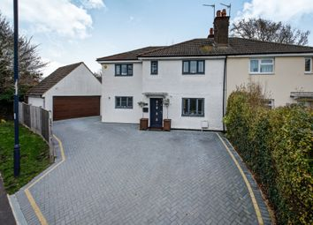 Thumbnail 3 bed semi-detached house for sale in Southam Road, Long Itchington, Southam