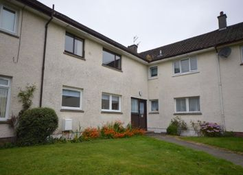 Thumbnail 1 bed flat to rent in Gordon Drive, East Kilbride, South Lanarkshire