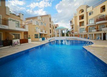 Thumbnail 1 bed apartment for sale in Kato Paphos - Universal, Paphos (City), Paphos, Cyprus
