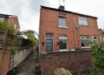 Thumbnail 1 bedroom semi-detached house for sale in Bakers Hill, Heage, Belper, Derbyshire