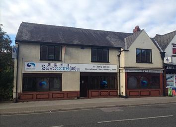 Thumbnail Retail premises to let in 20-24, Wigan Lane, Wigan