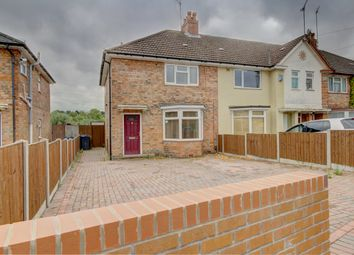 Thumbnail 3 bed end terrace house for sale in Poole Crescent, Harborne, Birmingham