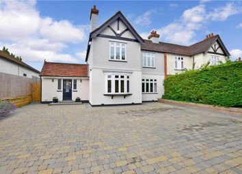 Loose Road, Maidstone, Kent ME15. 5 bed semi-detached house