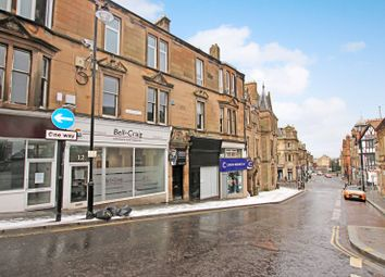 Land for sale in Vicar Street, Falkirk FK1
