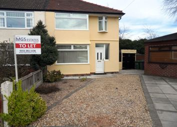 Thumbnail 3 bed end terrace house to rent in Elmtree Close, Westderby