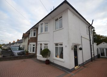 Thumbnail 3 bed semi-detached house for sale in Lon Ysgubor, Rhiwbina, Cardiff
