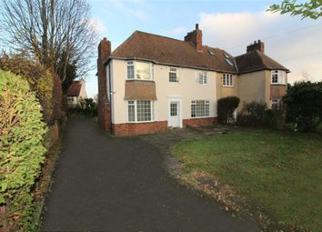 Thumbnail 3 bedroom semi-detached house to rent in Woodhall Park Crescent West, Pudsey