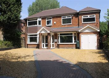 Thumbnail 4 bed detached house for sale in Wythenshawe Road, Wythenshawe, Manchester