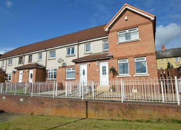 Thumbnail 3 bed end terrace house for sale in Burnside Crescent, Blantyre, Glasgow