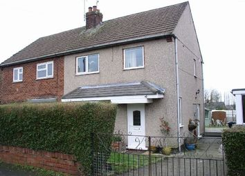 Thumbnail 2 bed semi-detached house for sale in Willows Avenue, Alfreton
