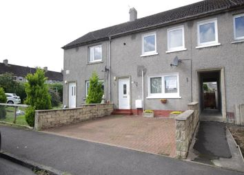 Thumbnail 3 bed terraced house to rent in Moss Road, Strathaven, South Lanarkshire