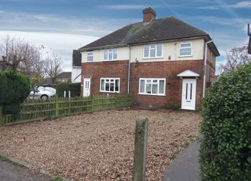 3 bed semi-detached house for sale in Holly Road, Watnall, Nottingham NG16