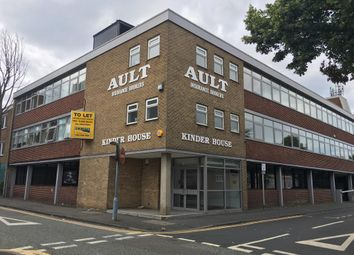 Office to let in Lombard Street, West Bromwich B70