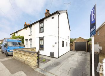 Thumbnail 2 bed semi-detached house for sale in St Marys Lane, Upminster
