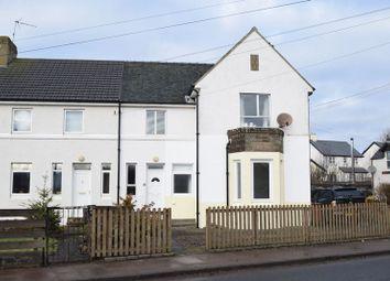 Thumbnail 2 bed flat for sale in Edinburgh Road, Biggar