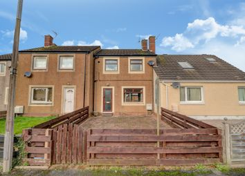 Thumbnail 2 bed terraced house for sale in Burntscarth Road, Locharbriggs, Dumfries