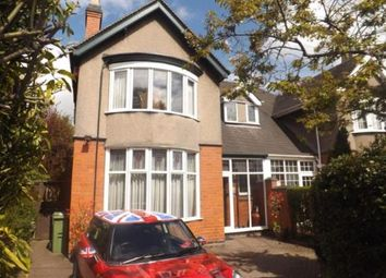 Thumbnail 3 bed semi-detached house for sale in Lichfield Road, Stafford, Staffordshire